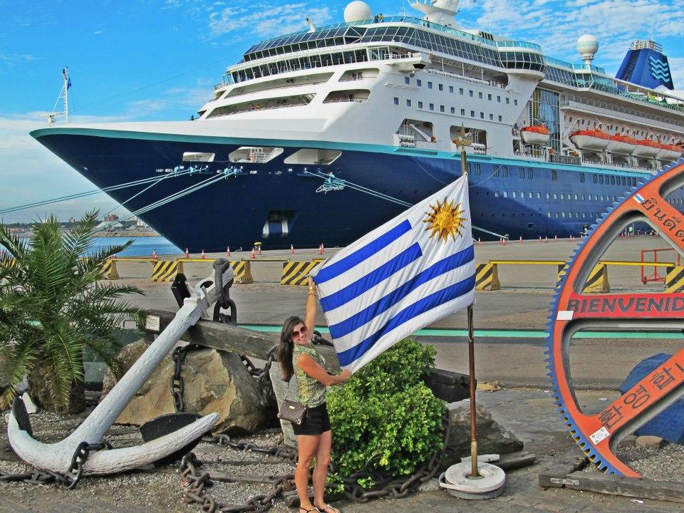 bandeira do uruguai com cruzeiro